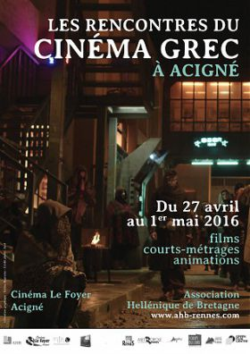 RENCONTRES DU CINEMA GREC 2016 AU CINEMA LE FOYER