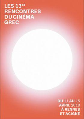 Les rencontres du Cinéma grec 2018